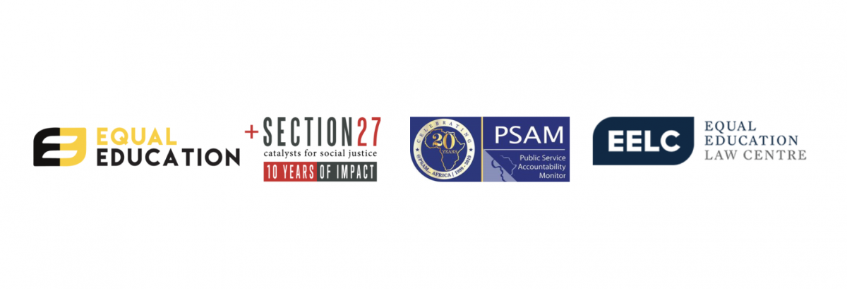 Logos of Equal Education, SECTION27, Public Service Accountability Monitor and Equal Education Law Centre